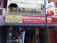 Nellai Fast Food - Thousand Lights - Chennai