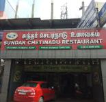 Sundar Chettinadu Restaurant - Perambur - Chennai