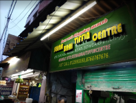 Seena Bhai Tiffin Centre - Sowcarpet - Chennai