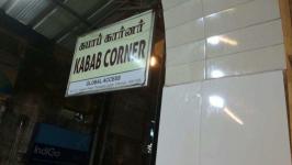 Kabab Corner - Egmore - Chennai