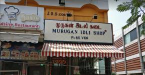 Murugan Idli Shop - T. Nagar - Chennai