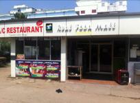 Real Food Mall - Potheri - Chennai