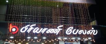 Biriyani Palace - Porur - Chennai