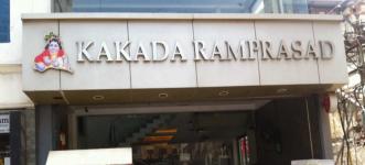 Kakada Ramprasad - Sowcarpet - Chennai