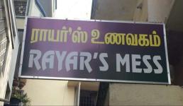Rayar