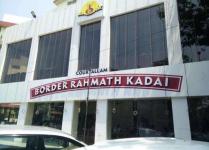Courtallam Border Rahmath Kadai - T. Nagar - Chennai