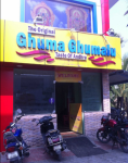 Ghuma Ghumalu - Navallur - Chennai