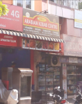 Arabian Kebab Center - Kodambakkam - Chennai