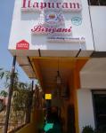 Ilapuram Biryani - Porur - Chennai