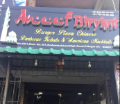 Aneef Biryani - T. Nagar - Chennai