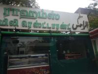 Rahhams Families International - Anna Nagar East - Chennai