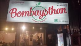 Bombaysthan - Adyar - Chennai