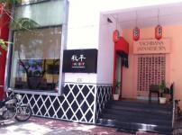 AKI BAY - Velachery - Chennai