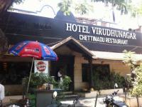 Hotel Virudhunagar - T. Nagar - Chennai