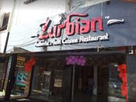 Zurbian - Porur - Chennai