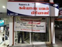 Hotel Kalyana Bhavan Biriyani - Egmore - Chennai