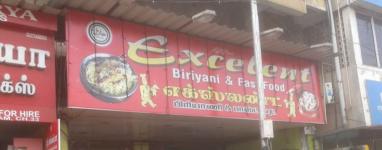 Excelent Biriyani - West Mambalam - Chennai