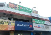 Aarumah Multi Cuisine Restaurant - Velachery - Chennai
