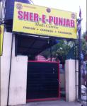 Sher E Punjab - Perungudi - Chennai