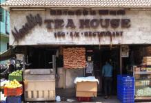 Novelty Tea House - Sowcarpet - Chennai