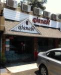 Ajanabi - Egmore - Chennai