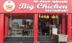 Big Chicken - Navallur - Chennai