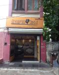 Kozhi Idli - Adyar - Chennai