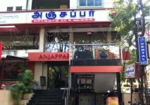 Anjappar - Adyar - Chennai
