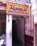 Sree Agarwal Bhojanaalay - Sowcarpet - Chennai