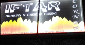 Iftar Corner - Perambur - Chennai