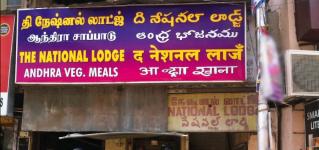 National Lodge - Sowcarpet - Chennai