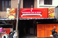 Manpasand Chat And Dhaba - Thuraipakkam - Chennai