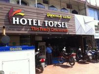 Hotel Topsee - Adyar - Chennai