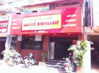 Ambur Biriyaanis - T. Nagar - Chennai