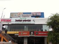 Courtallam Border Parotta - Velachery - Chennai