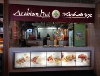Arabian Hut - Phoenix Market City - Velachery - Chennai