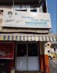 Pait Pooja - Perungudi - Chennai