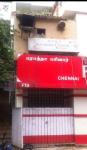 Southern Chinese Restaurant - Anna Nagar East - Chennai