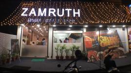 Zamruth - Pallavaram - Chennai