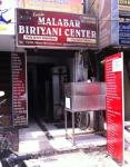 Malabar Biriyani Center - Aminijikarai - Chennai