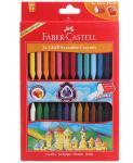 Faber Castell 24 Grip Erasable Crayons
