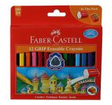 Faber Castell 12 Grip Erasable Crayons
