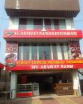 Al - Arabian Mandi & Restaurant KPS - Moosapet - Hyderabad
