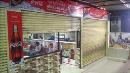Hitex Bawarchi - Lingampally - Hyderabad