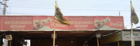 New Silver Bawarchi Restaurant - Lingampally - Hyderabad