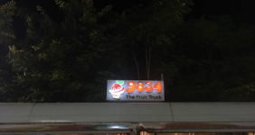 9834 The Fruit Truck – Satellite - Ahmedabad