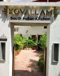 Kovallam - C G Road - Ahmedabad