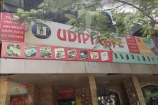 Udipi Cafe - Paldi - Ahmedabad