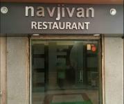 Navjivan - Paldi - Ahmedabad
