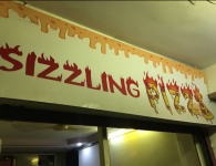Sizzling Pizza - Vastrapur - Ahmedabad